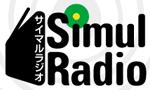 【サイマルラジオ オフィシャルHP】